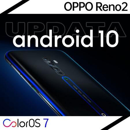 OPPO Reno2 ColorOS 7 e Android 10