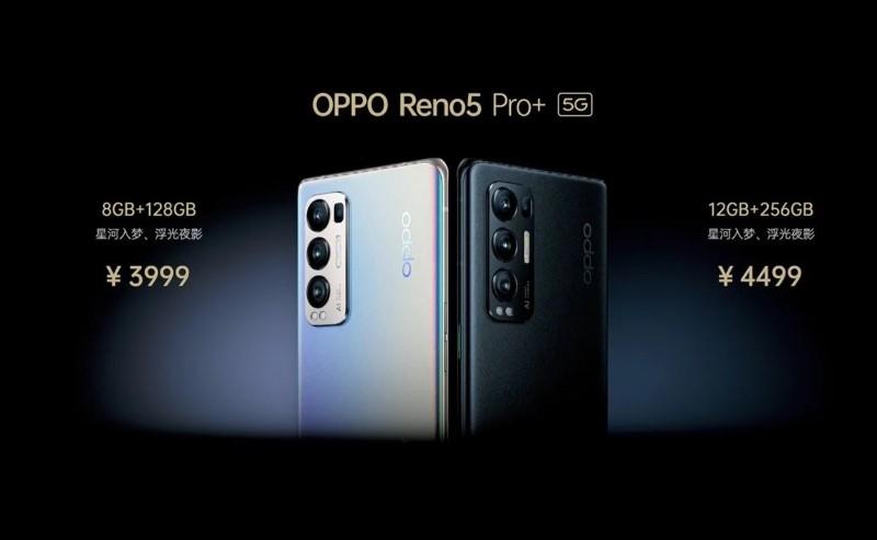 reno5 pro+ prezzi