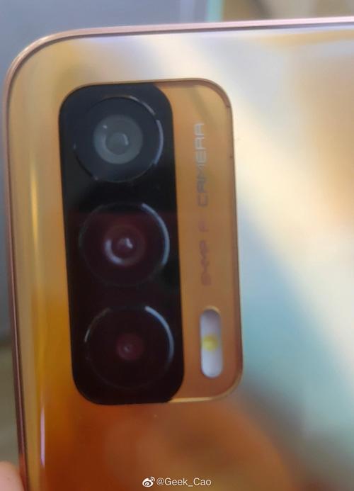 realme koi fotocamere