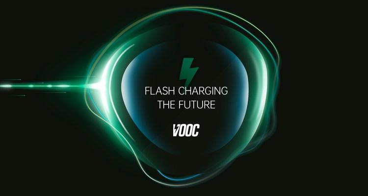 oppo vooc flash charging