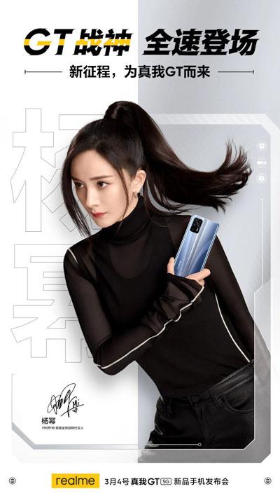 realme gt 5g poster ufficiale