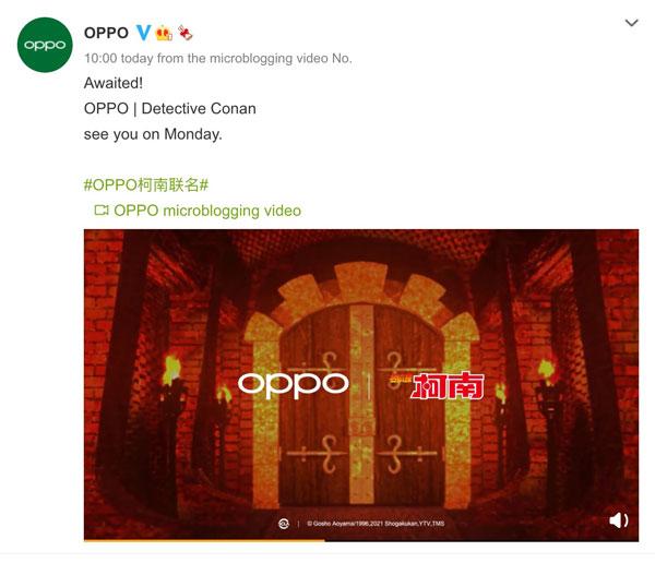 oppo reno6 pro+ detective conan teaser