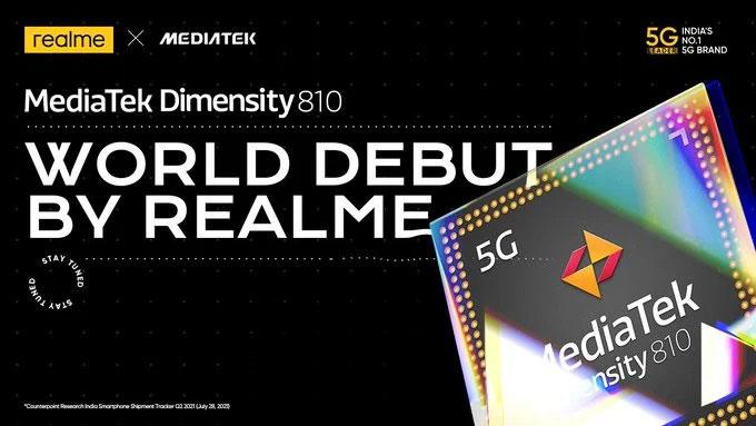 realme dimensity 810